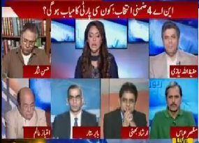 Report Card (Who Will Win Peshawar By Election) - 25th October 2017