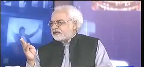 Whole of the Sharif family will be indicted by the accountability court soon - Ayaz Amir's analysis