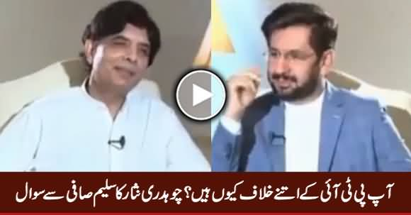 Why Are You Against PTI? - Chaudhry Nisar Asked Saleem Safi