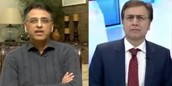 Why Did Asad Umar Refuse to Follow the Strict Conditions of IMF? - Asad Umar Tells