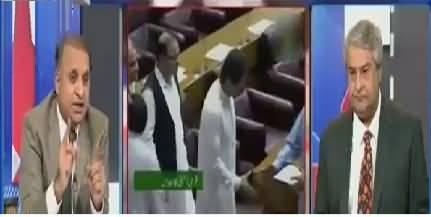Why Did Imran Khan Come In Parliament - Rauf Klasra Reveals