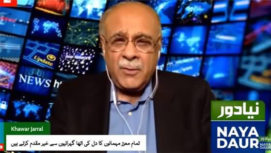 Why Did Nawaz Sharif and Zulfiqar Ali Bhutto Send Najam Sethi to Jail - Najam Sethi Tells
