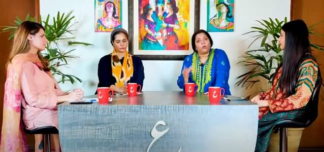 Why Don't We Take Domestic Violence Seriously in Pakistan? Aurat Card Vlog