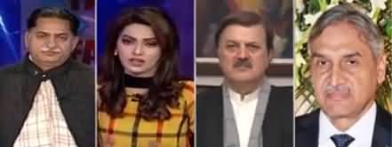 Why Don't You Take Aleema Khan's Issue to Court - Ayesha Bakhsh Asks Javed Latif
