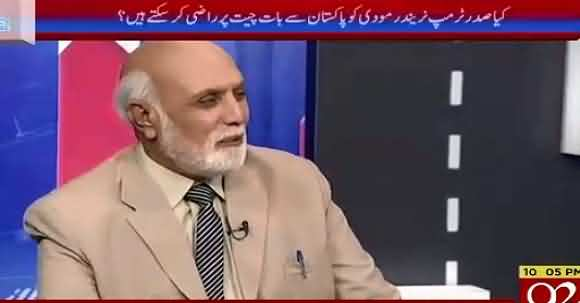 Why Donald Trump Is Hyperactive Suddenly About Kashmir Issue? Listen Haroon Rasheed