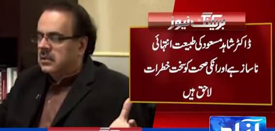 Why Dr. Shahid Masood Is Not Doing His Show? Latest Report