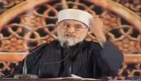 Why Dr. Tahir ul Qadri is Working For Revolution - A Must Watch Video