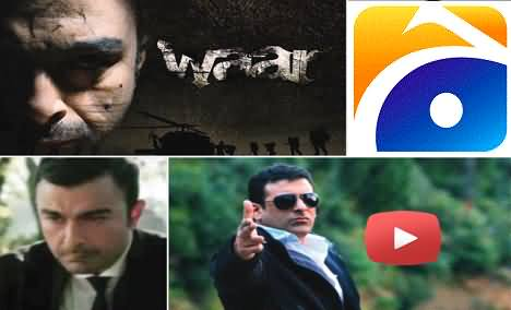 Why Geo TV is not giving coverage to Pakistani movie WAAR and other Pakistani movies