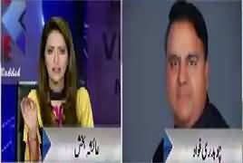 Why Govt Is Afraid of Opposition? Listen Fawad Chaudhry's Reply