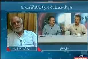 Why Haroon ur Rasheed visited Nine Zero the Headquarter of MQM