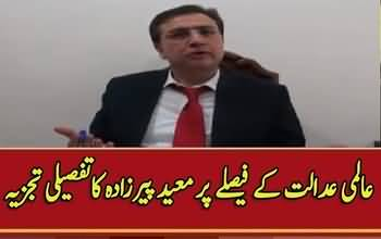 Why I was crystal clear that Pakistan should not have joined proceedings at ICJ - Moeed Pirzada Analysis