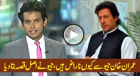 Why Imran Khan is Angry with Geo Tv, Geo Reveals the Real Story First Time