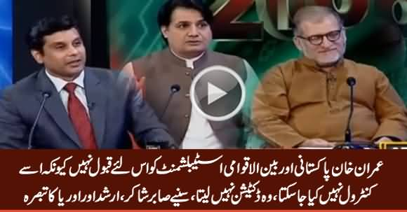 Why Imran Khan Is Not Acceptable For National & International Establishment - Interesting Analysis
