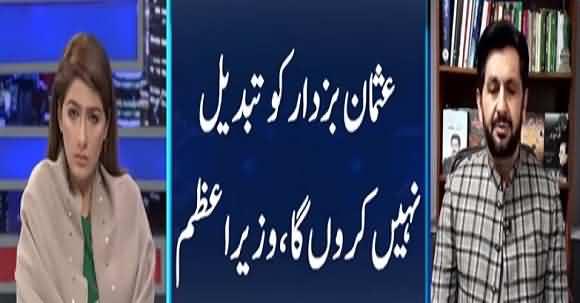 Why Imran Khan Sacked His Favourite Ministers? Saleem Safi Analysis