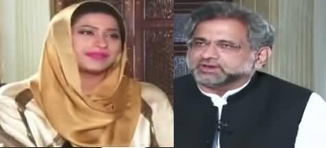 Why Ishaq Dar Is Still Finance Minister? Mehar Bukhari Grills Shahid Khaqan Abbasi