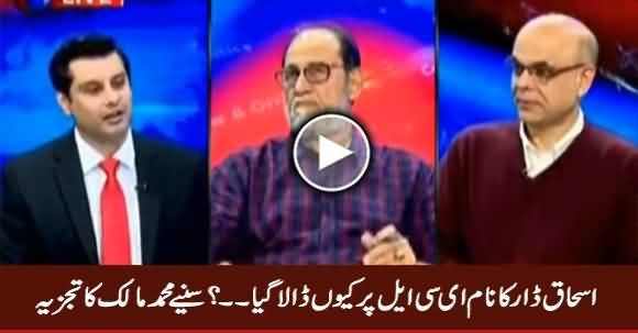 Why Ishaq Dar's Name Has Been Put on ECL - Listen Muhammad Malick's Analysis