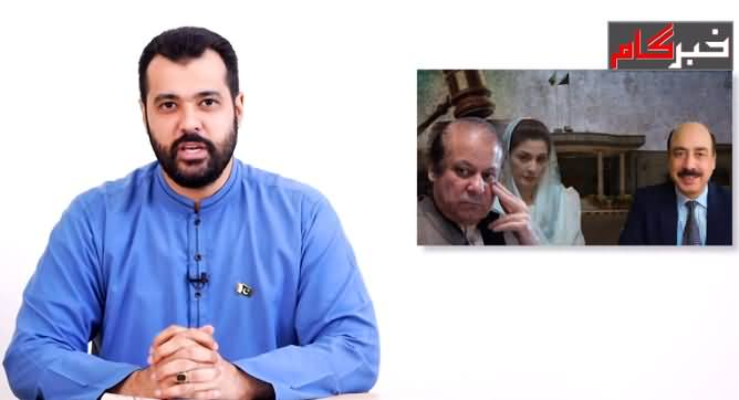 Why Judge Arshad Malik Being Removed From His Post? - Usama Ghazi Analysis