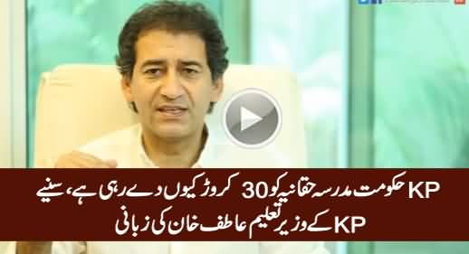 Why KPK Govt Released Funds for Madrasa Haqania? KPK Education Minister Atif Khan Clarifies