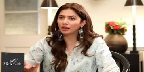 Why Mahira Khan Supports 'Mera Jism Meri Marzi' And Attends 'Aurat March'?