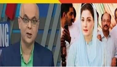 Why Mariam Nawaz Cant Contest Election 2018? Muhammad Malick Breaks Important News