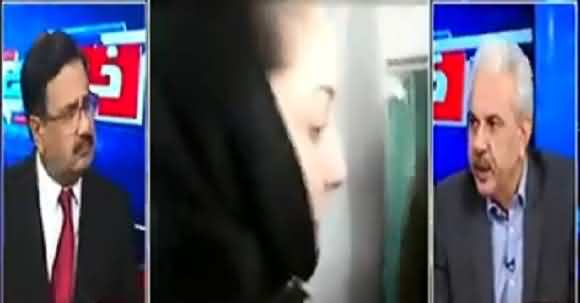 Why Maryam Got Angry With Her Grandmother And What She Told Her? Listen Arif Hameed Bhatti