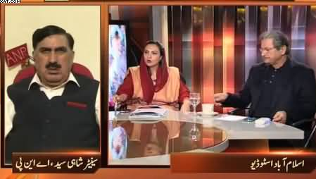 Why Maryam Nawaz Pulled Out Her Children From School, Watch Stupid Logic of Marvi Memon