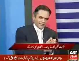 Why Maualana Fazal ur Rehman is Called Maulana Diesel - Fazal ur Rehman Ko Maualana Diesel Kyun Kaha Jata Hai?