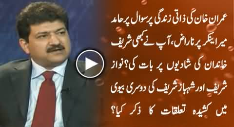 Why Media Don't Discuss Sharif Family's Marriages & Affairs - Hamid Mir