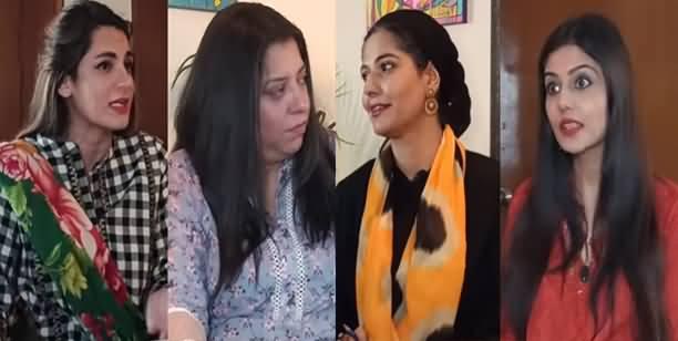 Why Media Misreporting Verdict of Faez Isa Case? Discussion Among, Benazir, Reema, Natasha & Mehmal