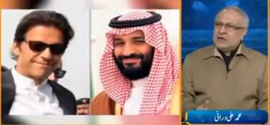 Why Mohammed Bin Salman's Visit to Pakistan Is Different from Previous Visits?