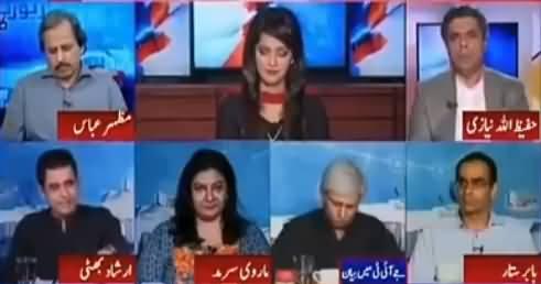 Why Nawaz Sharif Angry With Ishaq Dar? Listen Report Card Panel Analysis