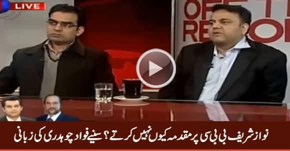 Why Nawaz Sharif Doesn't Sue BBC - Watch Fawad Chaudhry's Analysis