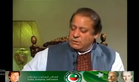 Why Nawaz Sharif Always Hesitates To Come in a Live Program - Watch The Reality
