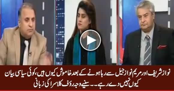 Why Nawaz Sharif & Maryam Nawaz Not Giving Any Political Statement After Release - Listen From Rauf Klasra