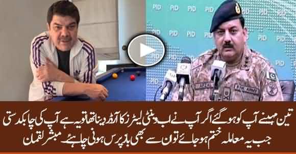 Why NDMA Took Too Long To Order Ventilators? Mubashir Luqman Raised Question On NDMA Performance