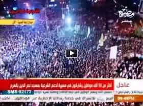 Why Our Media Is Not Showing This Million's Gattering in The Favour of President Mursi