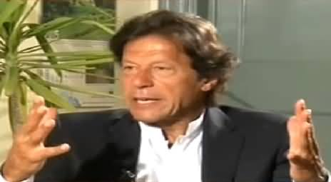 Why Pakistan Lost Match Against Australia - Watch Imran Khan's Analysis