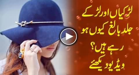 Why Pakistani Girls and Boys Are Getting Early Puberty, Must Watch