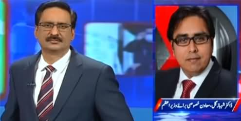 Why Pakistani Media Is Not Allowed to Interview Ishaq Dar? Javed Chaudhry Asks Shahbaz Gill