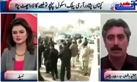 Why Parents of APS Students Were Angry on Imran Khan, Watch This Video