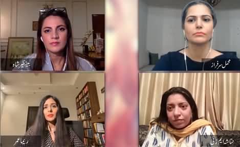 Why People of Pakistan Hate Malala Yousafzai? Discussion Among Benazir, Natasha, Mehmal & Reema Omer