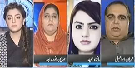 Why Pervaiz Rasheed Said That Imran Khan Will Not Be in Islamabad on 30th? Maiza Hameed Replies