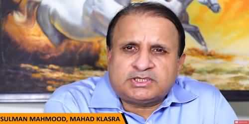Why PM Imran Khan is Afraid of Giving Details of Gifts? What is He Hiding? Rauf Klasra's Vlog