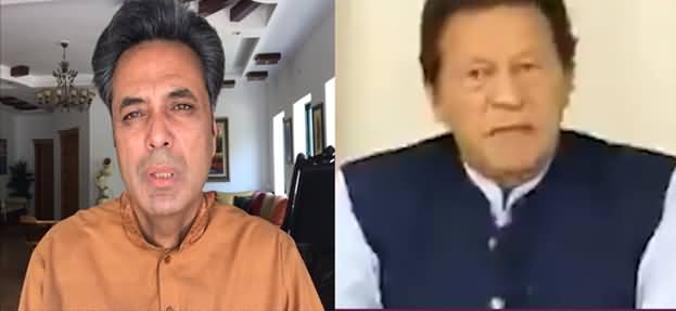 Why PM Imran Khan Took U-Turn on His Statement About Foreign Office - Talat Hussain's Analysis