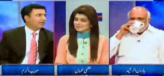 Why PMLN Celebrating Sadiq Khan's Success- Habib Akram & Haroon Rasheed Discussing
