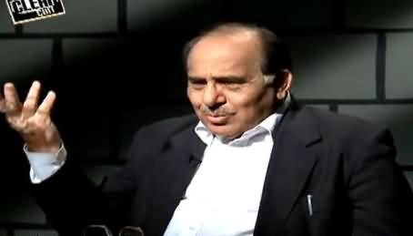 Why PMLN Govt Always Start Operation Against MQM - Watch Zafar Ali Shah's Reply