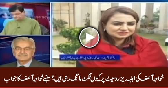 Why PMLN Is Giving To Your Wife For Reserve Seat? Kamran Khan Asks, Listen Khawaja Asif's Reply