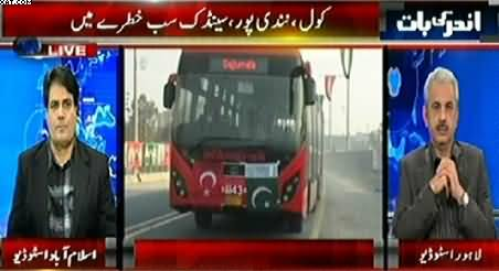 Why PPP Suddenly Accepted PTI Resignations, Inside Story By Sabir Shakir & Asad Kharal