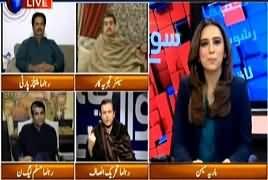 Why PTI Accepted Shahbaz Sharif As Chairman PAC - Iftikhar Ahmad Asks Waleed Iqbal