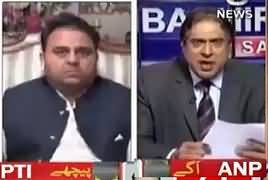 Why PTI Govt Team Going To London - Fawad Chaudhry Tells
